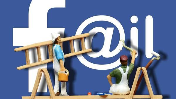Facebook приостановила работу 200 приложений с доступом к данным пользователей