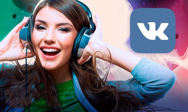«ВКонтакте» закрывает доступ сторонних приложений к музыке