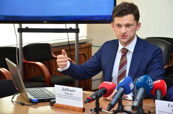 Дмитрий Дубилет назначен советником мэра Днепра