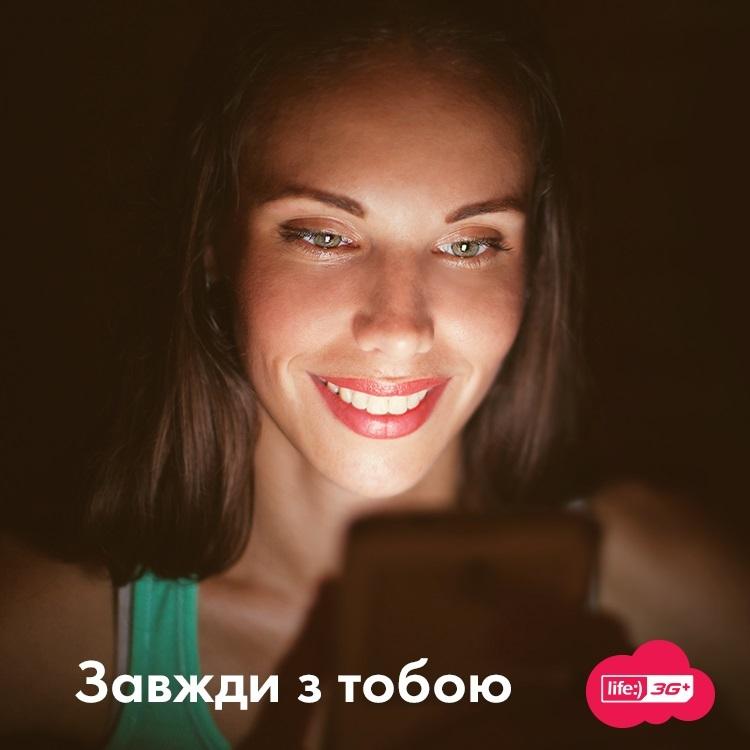 Life:) запустил 3G в Виннице