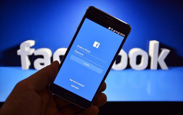 Facebook тестирует распознавание лиц