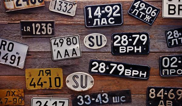 Создан автомобильный мессенджер, позволяющий связываться с владельцем машины по ее номеру
