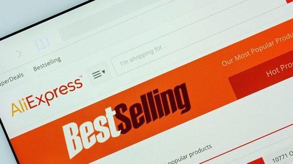 Aliexpress не будет бесплатно доставлять товары в Украину