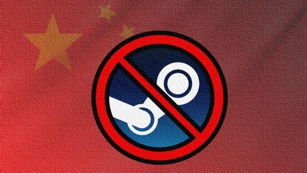 Игровой магазин Steam частично заблокировали в Китае