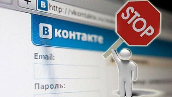 Петр Порошенко подписал указ о запрете «Вконтакте», Яндекса и «Одноклассников» в Украине