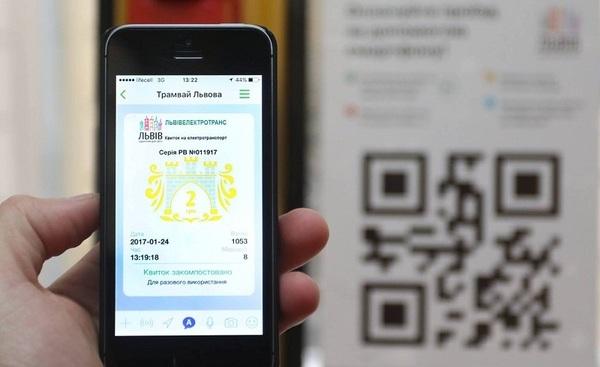 С начала года украинцы приобрели 100 тысяч электронных билетов на основе QR-кода