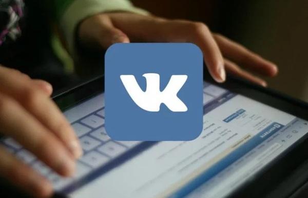 В социальной сети «ВКонтакте» появилась возможность упоминаний других пользователей в беседах
