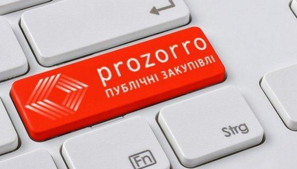 Госзакупки на ProZorro  будут контролироваться искусственным интеллектом