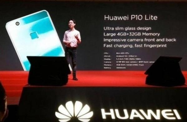 Huawei представил «лайтовую» версию флагмана P10