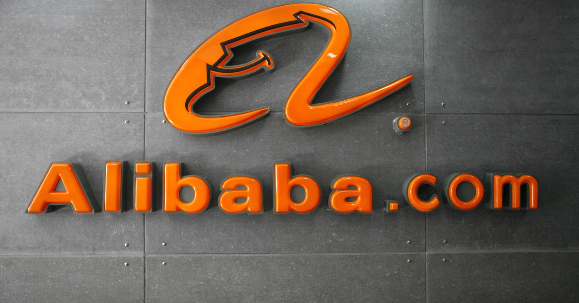 Alibaba планирует взять кредит в 4 миллиарда долларов для расширения своего бизнеса