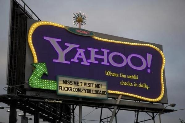Yahoo увеличила выручку в третьем квартале года