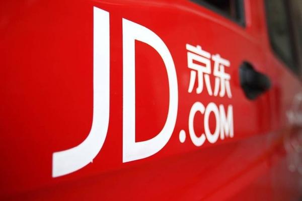 «Укрпошта» будет быстро доставлять посылки с китайской торговой площадки JD.com