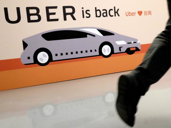 Японский финансовый конгломерат приобретет долю в Uber