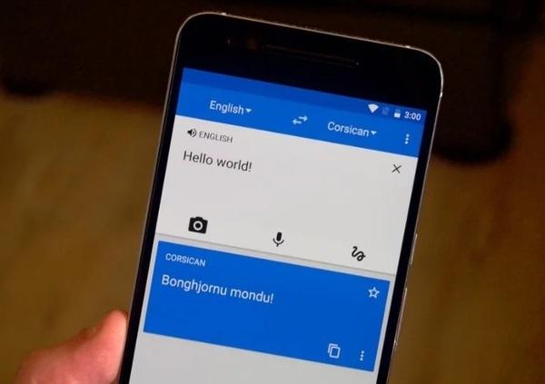 Google Переводчик начал использование технологий нейронных сетей