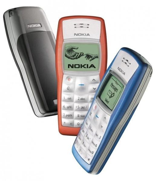 Ресурс PhoneArena назвал самый продаваемый телефон в мире