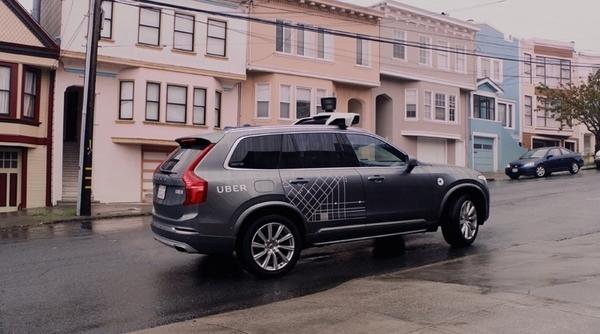 Власти Аризоны запретили Uber тестировать самоуправляемые автомобили не территории штата