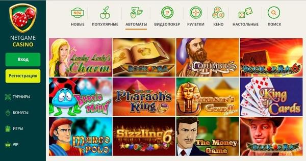 Парагвай наконец-то пришел к выдаче лицензий онлайн клубам