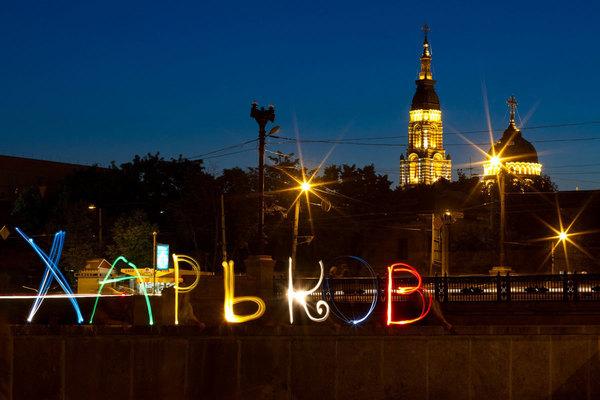 Яндекс.Такси заработал в Харькове