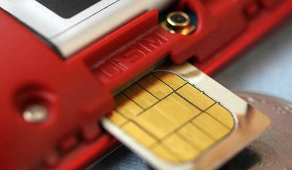 Как будет проходить переход от одного мобильного оператора к другому с сохранением номера