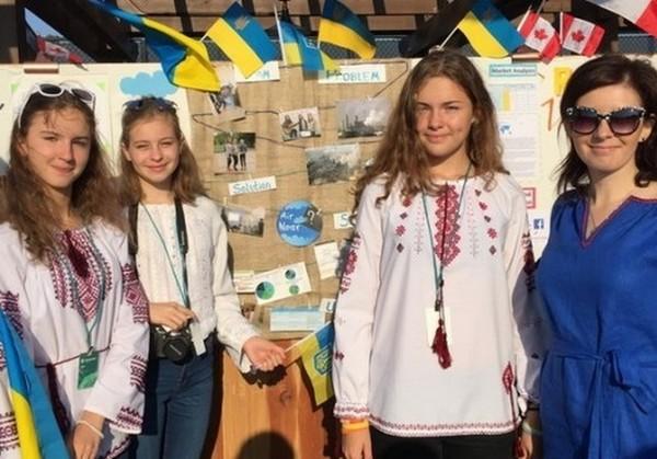 Запорожские школьницы представили в США приложение для мониторинга уровня загрязнения воздуха в городах