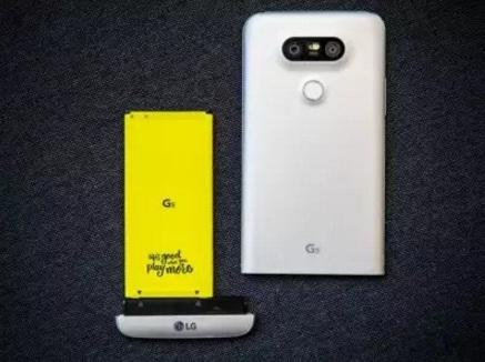 LG может отказаться от принципа модулей в G6