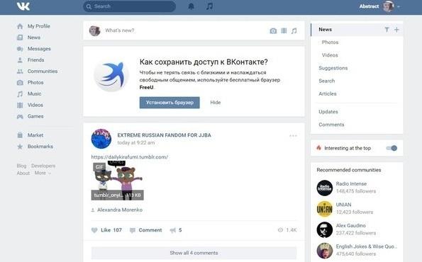 Новости из артемовска донецкой области