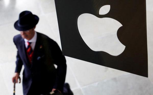 Apple возглавила рейтинг самых влиятельных в мире брендов
