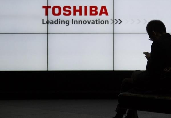Toshiba продала бизнес по выпуску бытовой техники