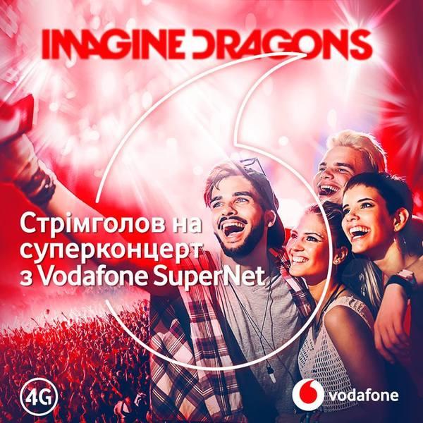 Vodafone Украина составил портрет украинского меломана