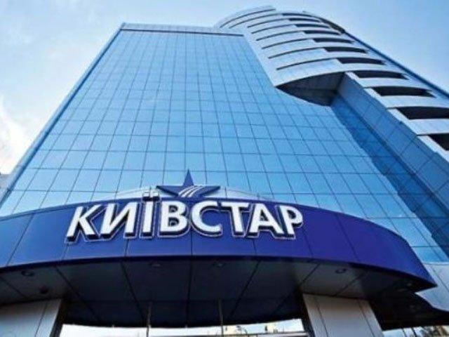 Сегодня «Киевстар» запустил 3G во Львове