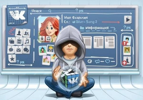 «ВКонтакте» запуска приложение для прямых трансляций VK Live
