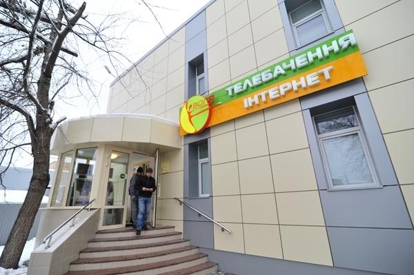 ВОЛЯ модернизировала магистральную сеть в 13 городах Украины