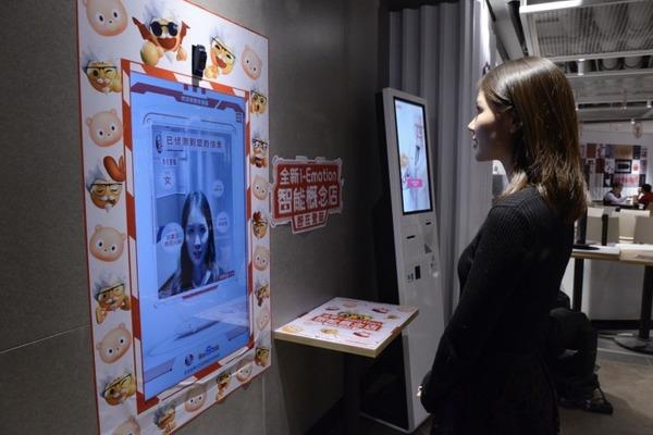 Baidu помог KFC открыть «умный» ресторан в Китае