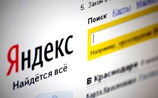 «Яндекс» рассказал, что искали украинцы в 2016 году