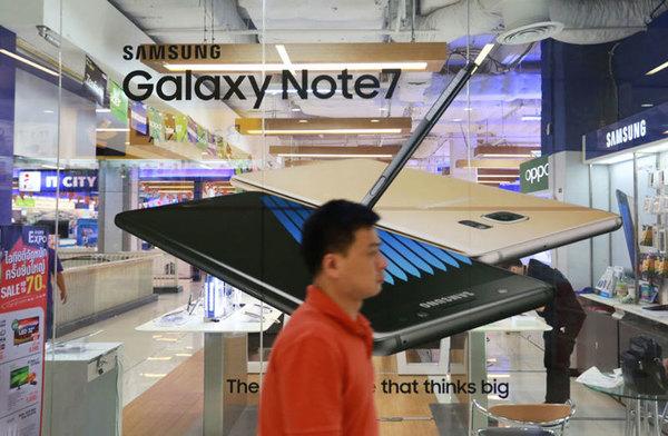 Samsung решил вернуть на рынок исправленный Galaxy Note 7
