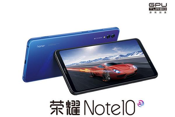 Смартфон Honor Note 10 представлен официально