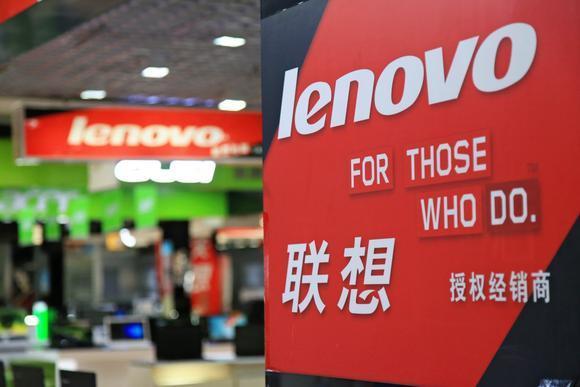 Lenovo собирается инвестировать в передовые инновации по $1,2 млрд в год