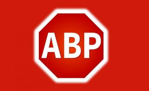 Adblock Plus вновь сумел доказать в суде законность блокировки рекламы