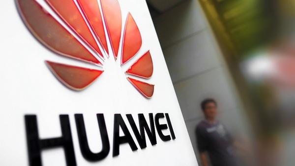 Huawei открыла центр разработки в Киеве