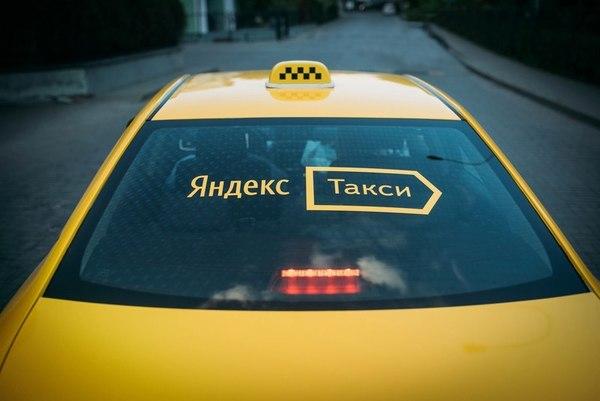 Яндекс.Такси запустился во Львове
