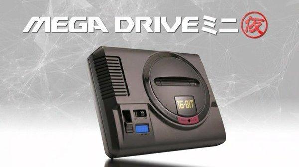 SEGA объявила о переиздании знаменитой консоли из 90-х