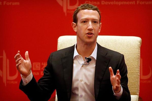 Марк Цукерберг возглавил рейтинг богатейших жителей Калифорнии