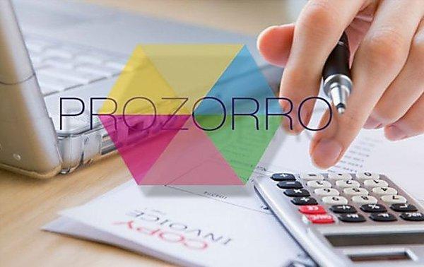 ProZorro получила международную награду Davos Awards 2017
