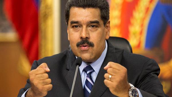 Власти Венесуэлы планируют создание национальной криптовалюты