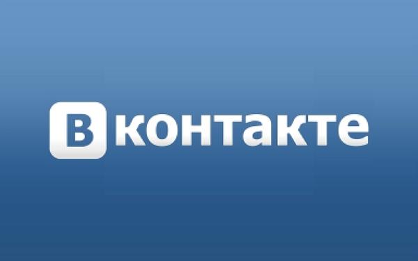 «ВКонтакте» позволила вести прямые трансляции всем пользователям веб-версии соцсети