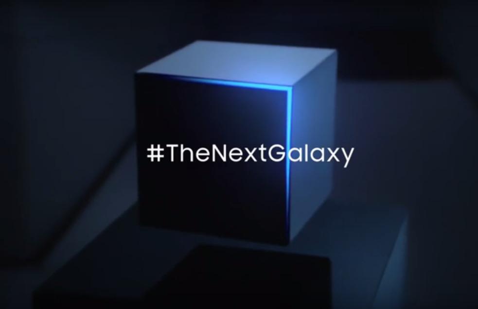 Объявлена дата официального анонса Samsung Galaxy S7 (ВИДЕО)