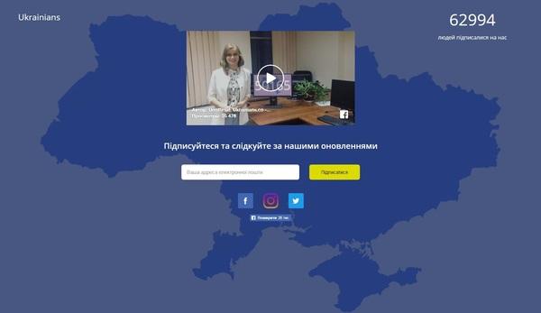 Канадский стартап разрабатывает украинскую социальную сеть Ukrainians