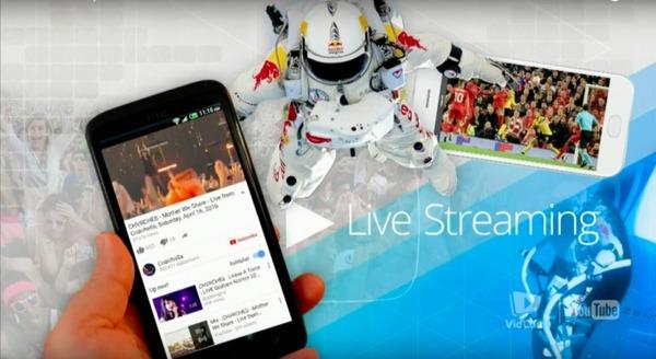 YouTube запустил мобильные трансляции