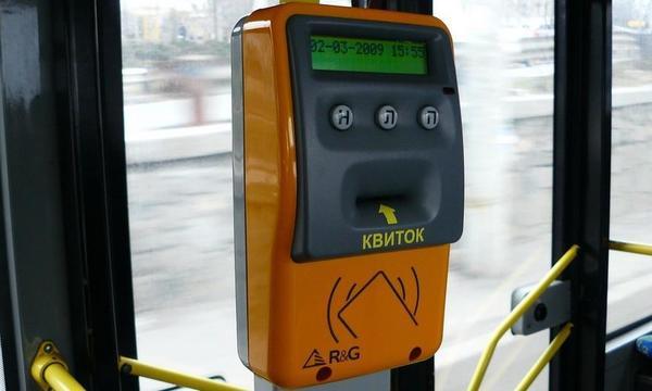 В Киеве будет введен единый электронный билет для коммунального транспорта