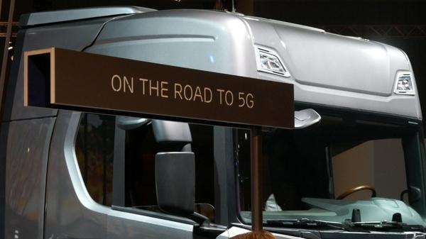 5G позволит автомобилям обмениваться данными о погоде